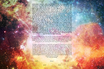 The Stars in the Sky Ketubah