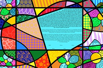 The Heart Shaped World Ke­tubah