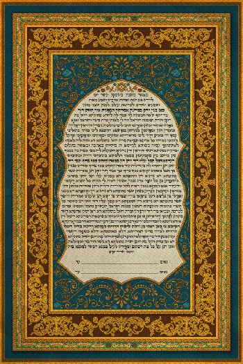 The Per­sian Ke­tubah