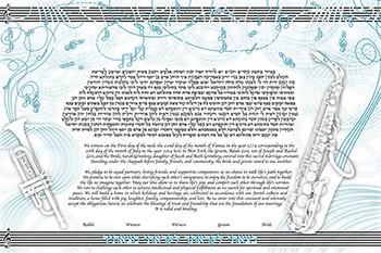 The Pa­per Tunes Ke­tubah