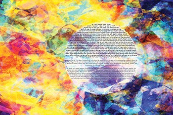 The Sun and The Moon Ketubah