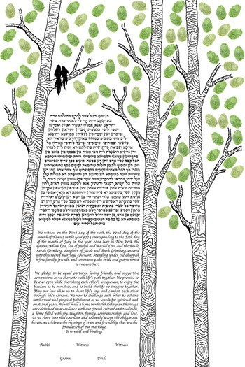 The Birch Tree Ke­tubah