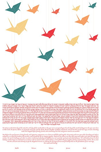 The Paper Cranes II Ketubah