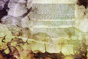 The Ethereal Landscape Jupiter Ketubah