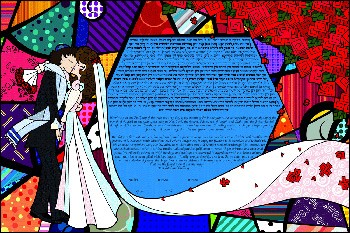 The Bright Kiss Ke­tubah