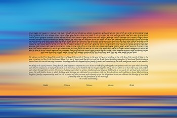 The Blurred Sun­set Ke­tubah