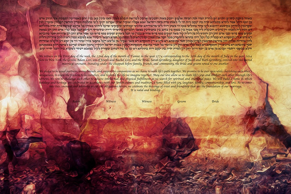 The Ethereal Landscape – Mars Ketubah