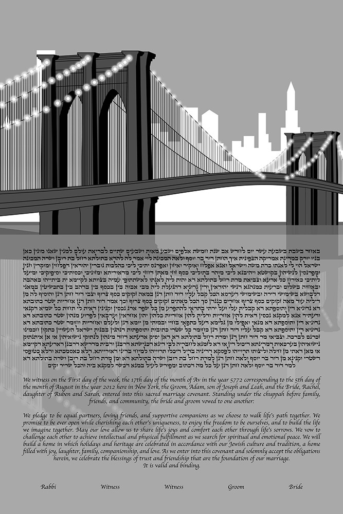 The Brook­lyn Bridge BW Ke­tubah