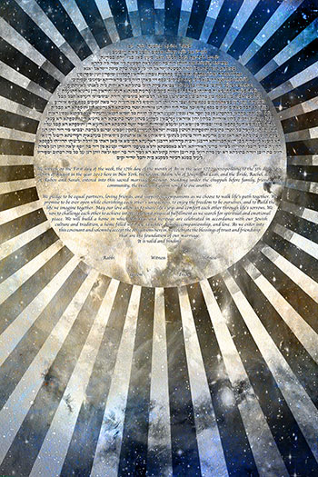 The Under The Full Moon Ketubah